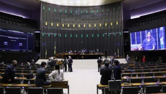 Câmara rejeita PEC que muda composição do Conselho do MP